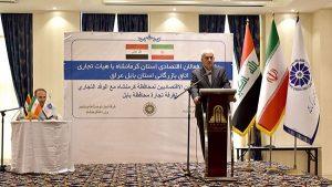 Iran and Iraq In The Last Week News