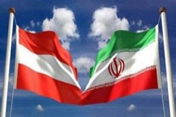 Iran to dispatch trade delegation to Austria in Early-Oct.