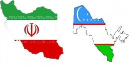 Uzbekistan welcomes Iranian investment in its economy