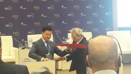 Eurasian Economic Union Business Council - ICCIMA ink cooperation MOU